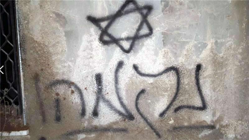 Napad izraelskih doseljenika: Palestinska beba živa spaljena