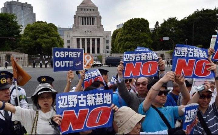 Tokio: Protest protiv razmiještanja vojnika u strane zemlje