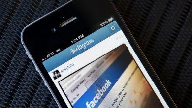 facebook i instagram aplikacija