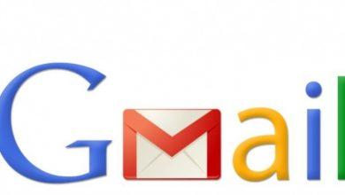 gmail google email sistem