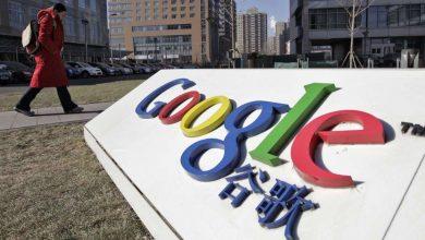 google kina pretrazivac