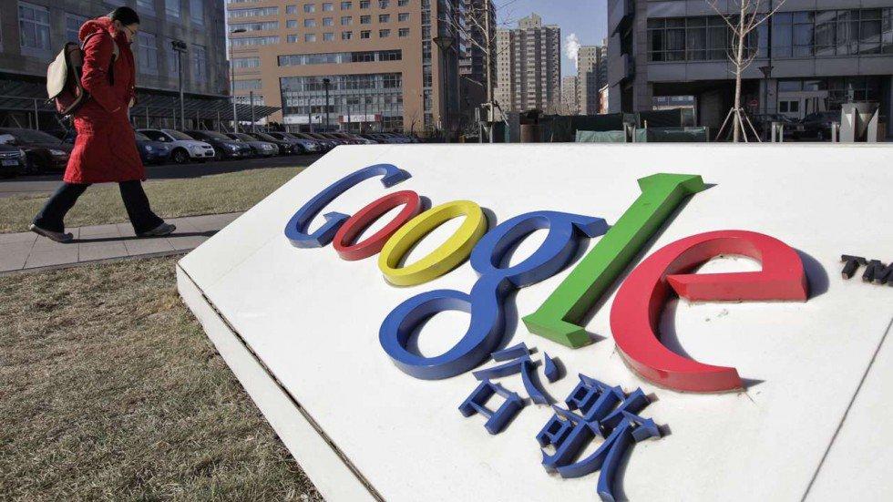 Google planira da pokrene cenzurisanu verziju svog pretraživača za Kinu