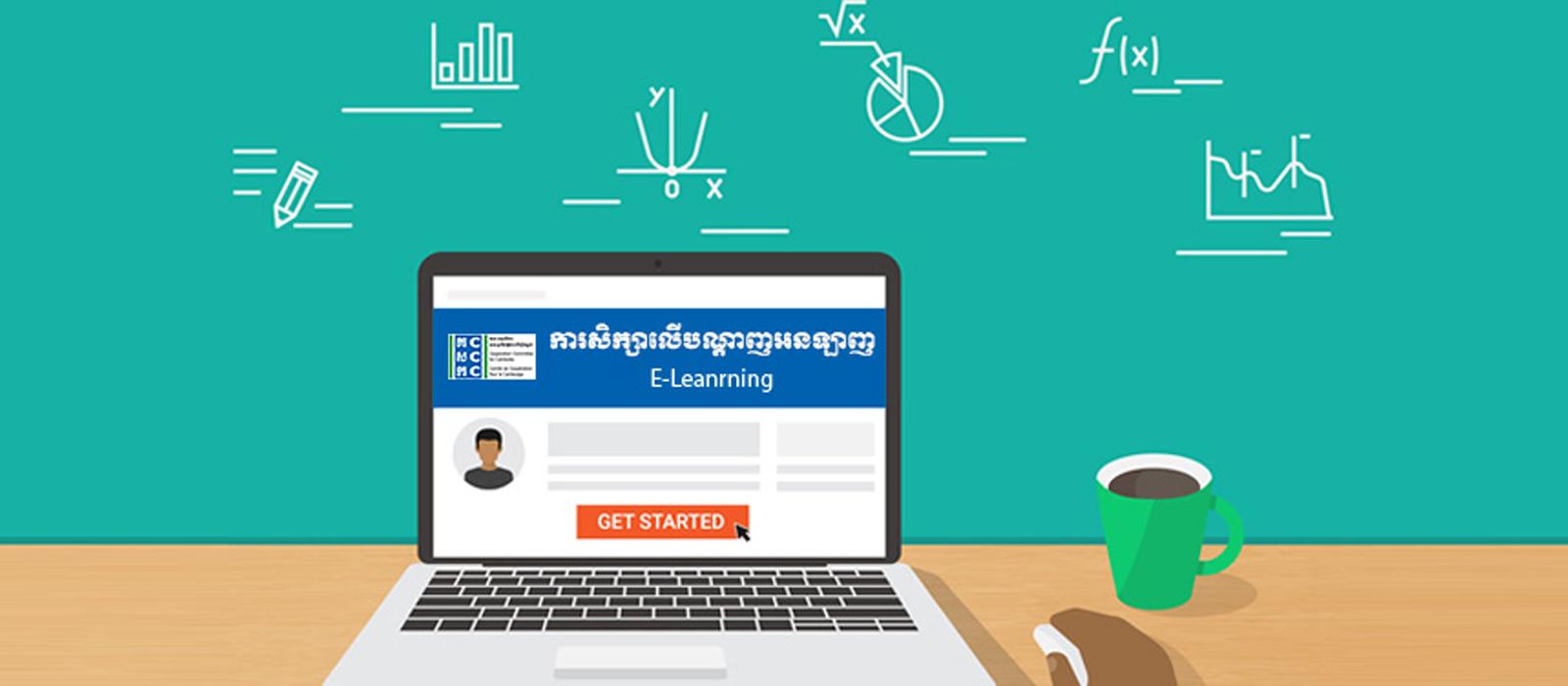 E-learning osvaja svijet: Ovo su sve prednosti studiranja online