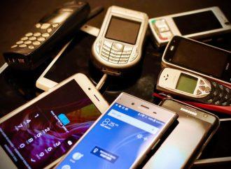 """Kratka istorija kompanije """"Nokia"""""""
